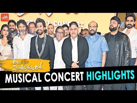 ala-vaikunta-puram-lo-musical-concert-highlights-|-allu-arjun-crying-|-thaman-|-yoyo-tv-channel