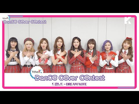 Winners of DreamNote(드림노트) 'DREAM NOTE' Choreography Cover Contest