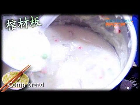 Coffin bread anyone? (Taiwan's food street Pt 1)