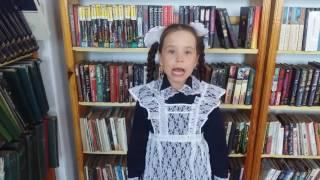 Илькинская сельская библиотека.Бурятия. Дети читают стихи местных поэтов.Заиграева Арина, 2 класс.