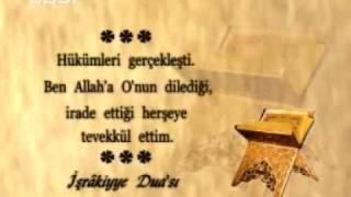 İşrâkiyye Duası - Hz. Ali (r.a.)