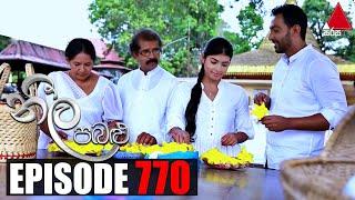 Neela Pabalu - Episode 770 | 15th June 2021 | Sirasa TV Thumbnail