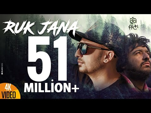 RUK JANA | J Star | Full Official Video | J STAR Productions