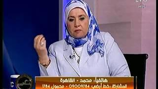 د.  سعاد صالح تجيب عن معدل مرات الممارسة الزوجية شهريًا؟