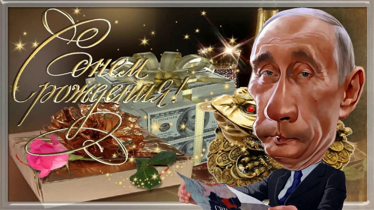 Липовой доске, картинка с днем рождения николай васильевич