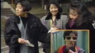 1993年03月05日.