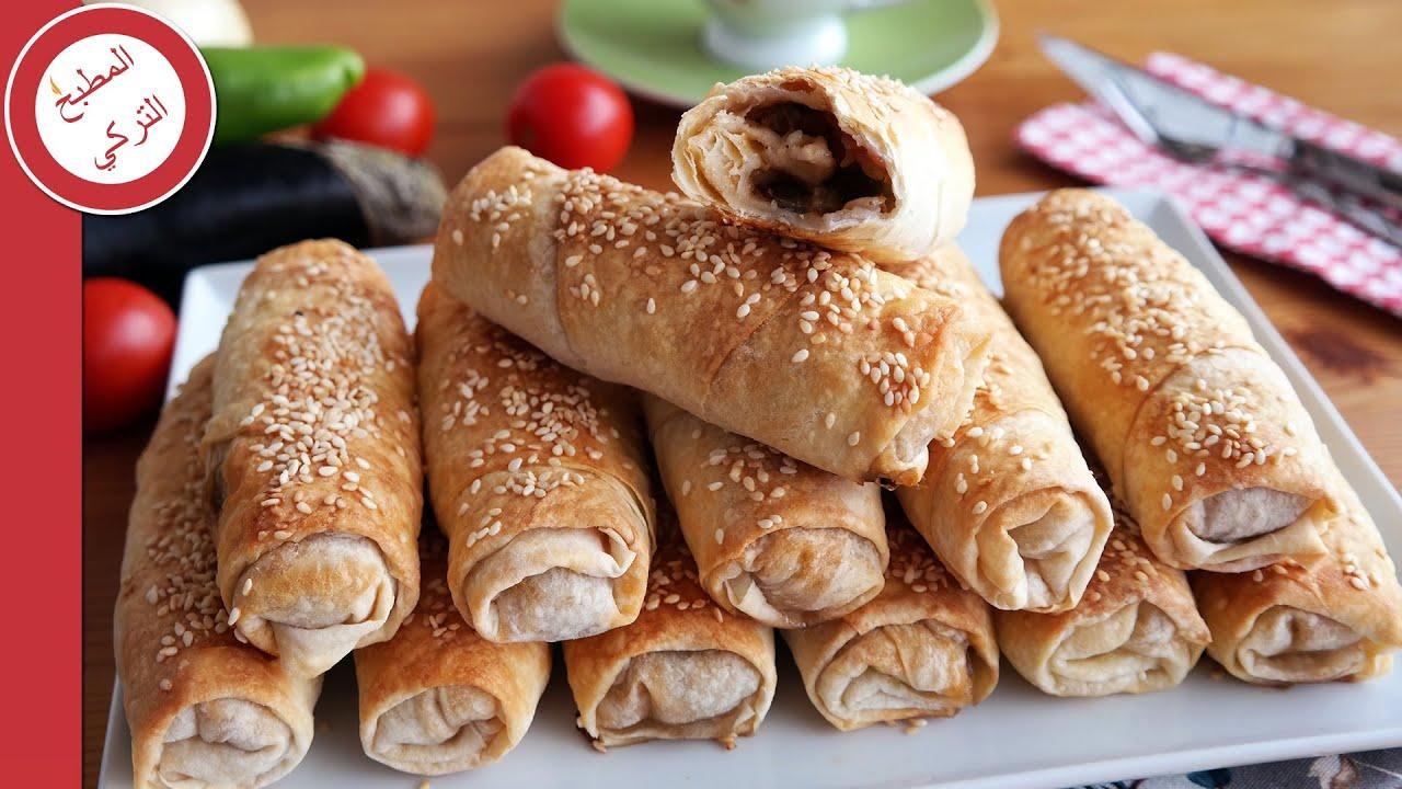 من اجدد الوصفات اللي ممكن تجربوها طريقة عمل بوريك الباذنجان من المطبخ التركي