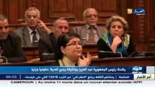 تعديلات رئيس الجمهرية.. عمارة بن يونس.. عبد القادر قاضي.. عبد القادر خمري