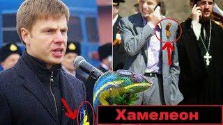 Алексей Гончаренко. Запрещенная в Украине биография хамелеона