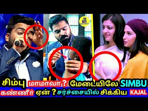 KAJAL AGARWAL ! Simbu Interview