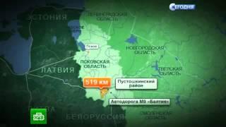 ДТП Авария  лобовое столкновение двух автобусов на трассе Москва Рига
