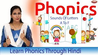 Learn Phonics Through Hindi Sounds Of Alphabets A To F Learn English Phonics Youtube