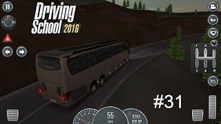 Driving School 2016/ Gameplay/ Episode #31 (Setra - ComfortClass) screenshot 4