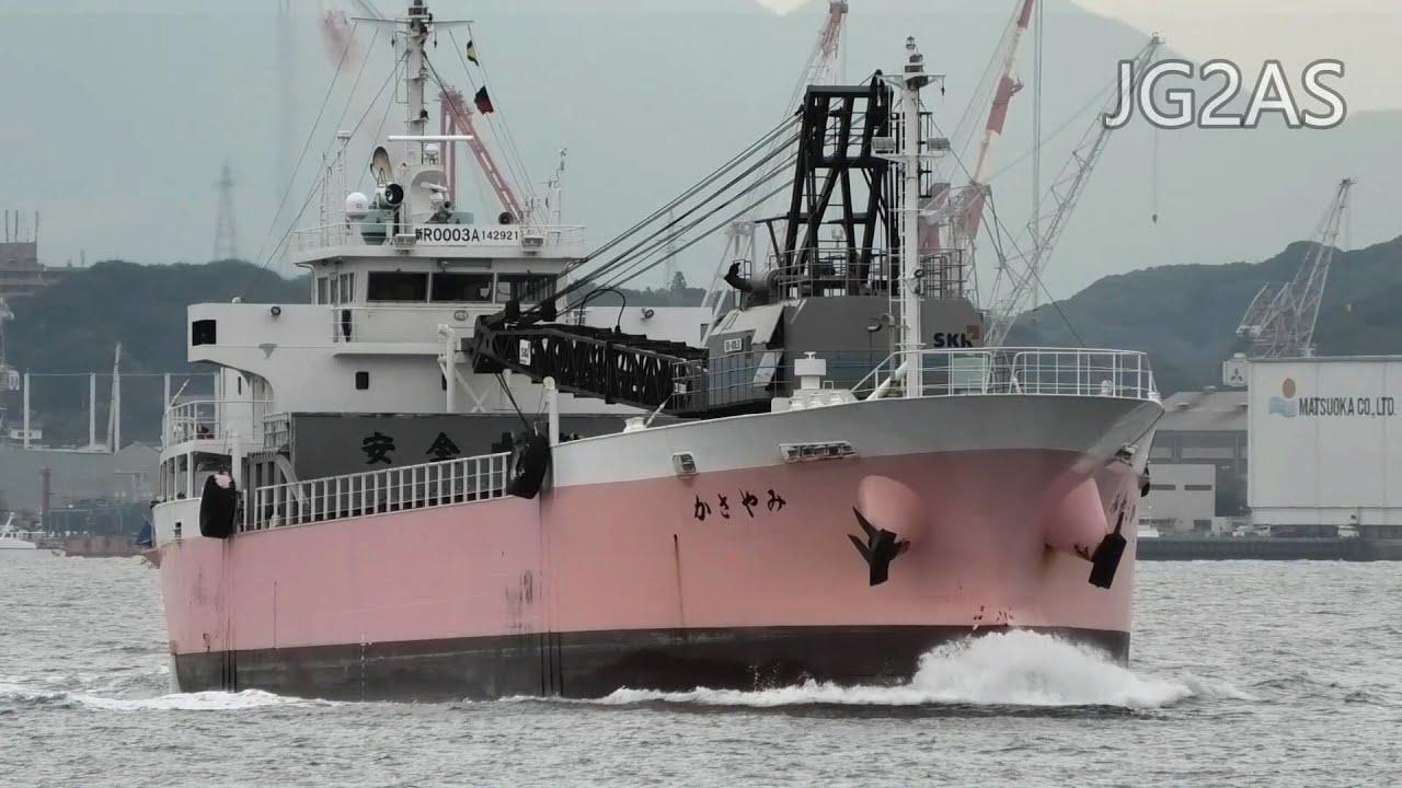 Download みやさか ガット船 宮崎産業海運 MV MIYASAKA Aggregates carrier 2020NOV