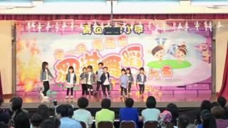 Publication Date: 2016-07-08 | Video Title: 青衣綜合社會服務處 K-Pop 班學員參與舞蹈交流大賽