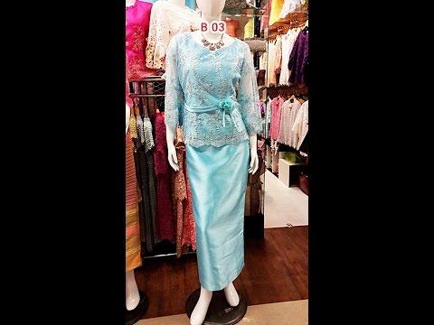 Chantubtim TV ตอน ร้าน ลูกไม้ไทย แบบ ชุดผ้าไหม ผ้าอิตาลี เบอร์ 38-48