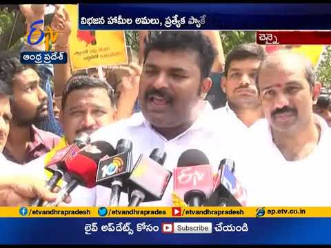 Injustice in Budget to AP | Awareness Walk Organised | by TDP's Social Media Wing | Chennai
