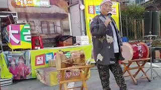 충주 김장축제 11,,18