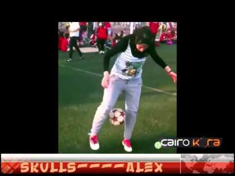 مهارات وفن بكرة القدم من بنت فىالأسكندرية تتحدى لاعيبة مصر كلها