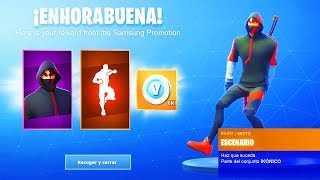 THE MOST EASY METHOD TO GET the FREE IKONIK SKIN (No Samsung Mobile) Fortnite