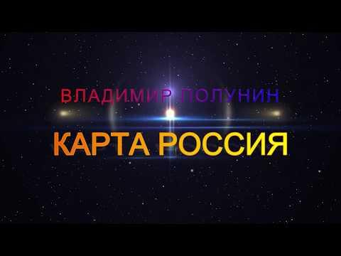 """FS-17. Карта """"Россия"""". Обзор функционала и особенностей. 10.10.2019."""