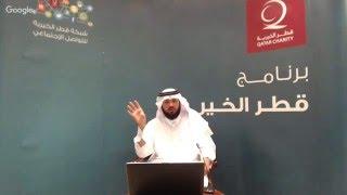 اغيثوا حلب على برنامج سناب شات # قطر_الخير تقديم الشيخ علي بن راشد المهندي