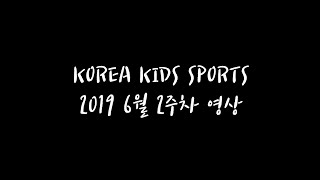 KOREA KIDS S…