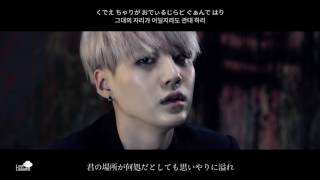 日本語字幕 so far away (Feat. 수란 (SURAN)) - Agust D a.k.a BTS SUGA [FMV]