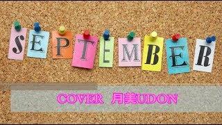 秋と言えば・・・!の曲ですね! 竹内まりやさん、1979年リリース ...