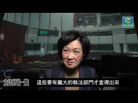 葉劉話唔接受林鄭道歉!【商台新聞】