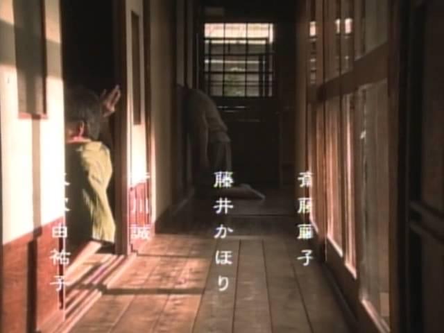 呪怨2 ビデオオリジナル版(予告編)