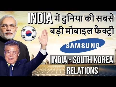 World's Largest Mobile Phone Factory now in India - India South Korea Relations