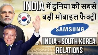 World's Largest Mobile Phone Factory now in India India South Korea Relations