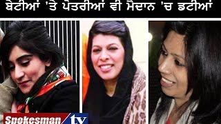 Seherinder and Urvashi charm voters with their humility