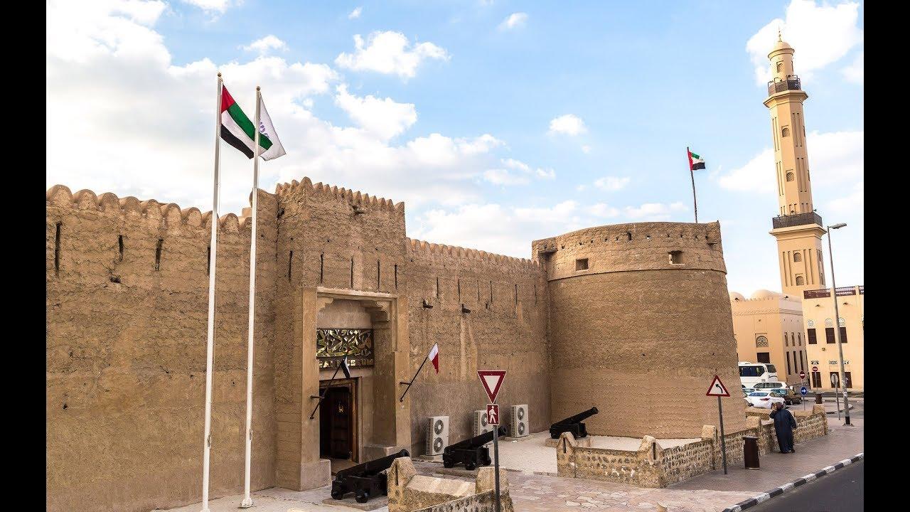 музей аль фахиди дубай