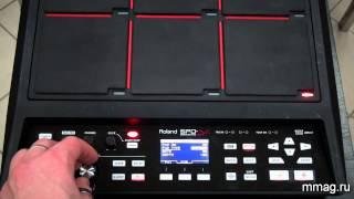 mmag.ru: Roland SPD-SX перкуссионный контроллер нового поколения - видео обзор