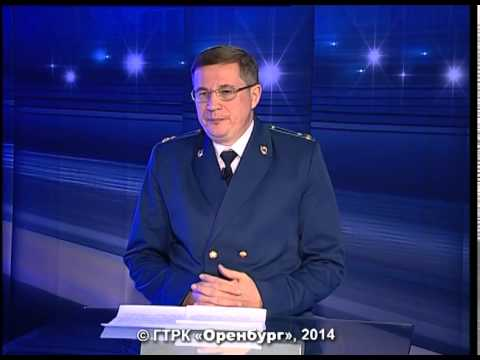 Алексей Волков, и. о. прокурора Оренбургской области