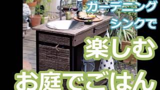 今すぐお電話はコチラ→0120-43-0683 大阪府八尾市 リフォームHP http://w...