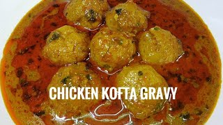 Chicken Kofta Gravy Recipe By Ayesha - ayeshasworld786.blogspot.com With Eng Subs.