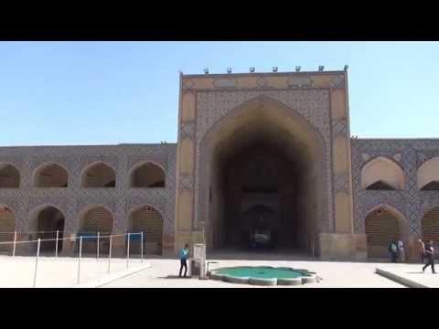 CORITOUR - IRAN  ( n° 4  of 5 ) - Isfahan - Franco Rigotti -