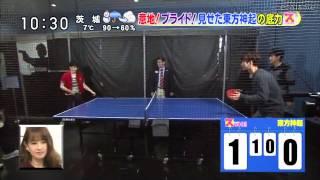 [HM] 141229 Tohoshinki - Table Tennis (Eng Sub)