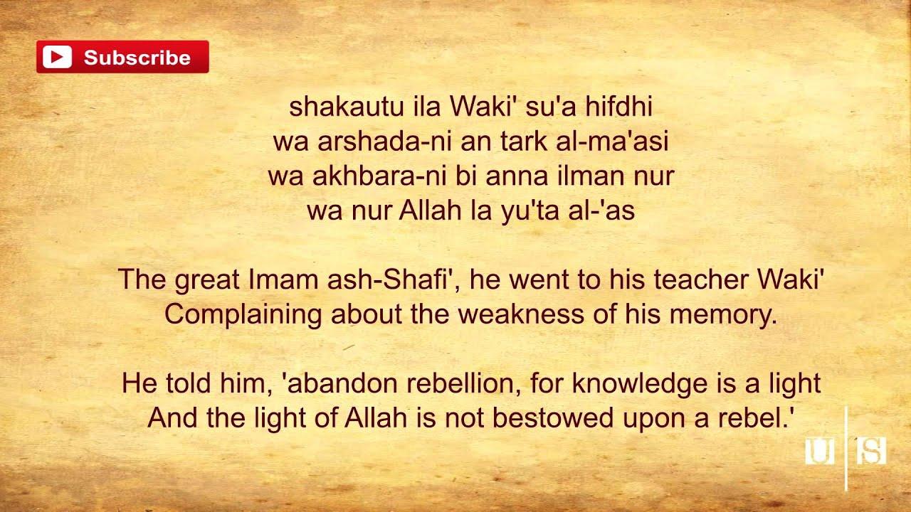 Al-Habib (with lyrics) - YouTube