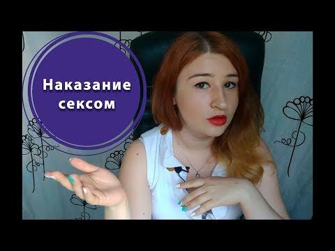 Любовь и наказание,,, большая любовь!!! Ask ve Ceza great love.wmvиз YouTube · Длительность: 2 мин12 с