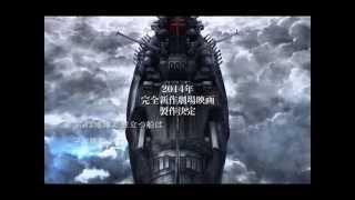 宇宙戦艦ヤマト / Project Yamato 2199 / cover:伸[nobu]
