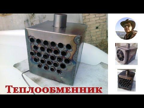 Теплообменник мобильный Кожухотрубный испаритель Alfa Laval DXS 28 Сарапул
