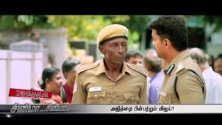 Is Ilayathalapathy Vijay Following Actor Ajith Strategy in Films? - Dinamalar Video