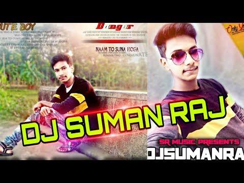 Hamara Ho Chahi Bhojpuri DJ SONG (DJ SUMAN RAJ) DJ MASTER
