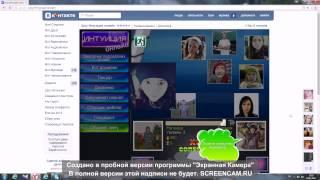 Шоу Интуиция онлайн От Niki Moroz