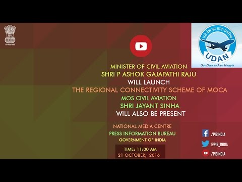 Launch of Regional Connectivity Scheme of Ministry of Civil Aviation