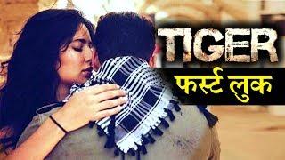 Tiger Zinda Hai First Look|Salman Khan, Katrina Kaif